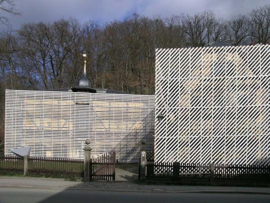 horizontal / vertikal / diagonal, 2009, Installation (Foto: Frank Höhler)